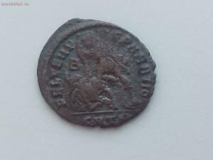 Определение и оценка Античных монет - IMG_20191023_133349.jpg