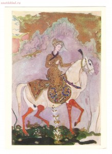 Псковская картинная галерея - Принц. Иллюстрация к восточной сказке.jpg