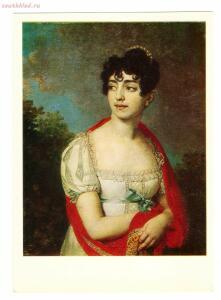 Псковская картинная галерея - 1813, портрет М.Ф.Барятинской.jpg