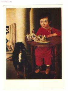 Псковская картинная галерея - 1820-е, мальчик с игрушками.jpg
