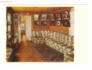 Псковская картинная галерея - 1840-е, Диванная(усадьба Богдановское).jpg