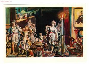 Псковская картинная галерея - 1910, интимный мир.jpg