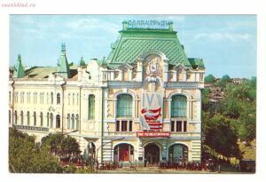 Города СССР. Горький - Дворец Труда.jpg