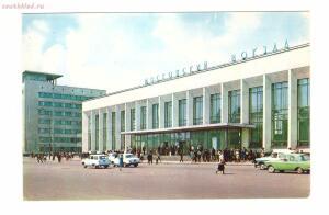 Города СССР. Горький - Железнодорожный вокзал.jpg