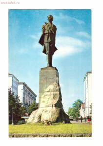 Города СССР. Горький - Памятник А. М. Горькому.jpg