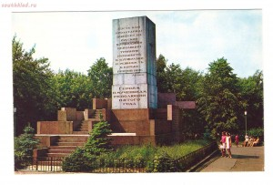 Города СССР. Горький - Памятник героям и мученикам революции пятого года.jpg