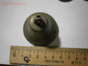 Подскажите от чего колокольчик - P8260136.JPG