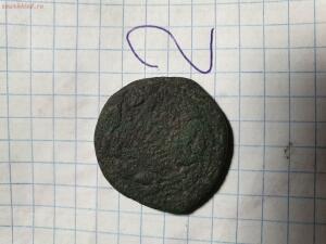 Определение и оценка Античных монет - Боспор 2.1.jpg