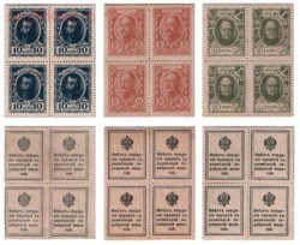 ДЕНЬГИ-МАРКИ - деньги марки 10.15,20.jpg