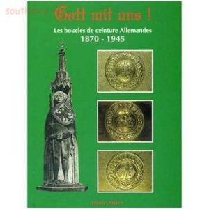 Книга Поясные бляхи Русской Армии и Флота - e632f7ec95b14330aaace8c77aa0f64b.jpg