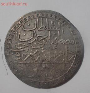 Благотворительный аукцион. 2zolota альтмашлык Мустафа 3 Османская Империя серебро - DSCN7377.JPG