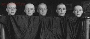 6 самых известных черно-белых фотографий - Пьер Жильяр.jpg