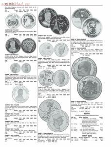Все каталоги Krause - 52be29e669a3ffc1648f6ddda811389b.jpg
