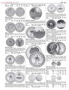 Все каталоги Krause - 7584b86f66ef66b7bce28ce6572eb2b9.jpg