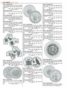 Все каталоги Krause - c92e0de2ddca2e140ff4f78aa0c1ecfe.jpg