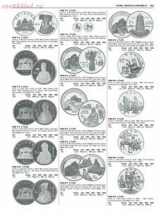 Все каталоги Krause - ad6bf27937940ddfcf2bd14dfa985945.jpg