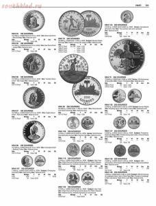 Все каталоги Krause - dc7b3f1b538f507bcffed94b7ec192a5.jpg