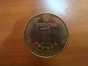 1 гривна Обиходно-памятная монета Владимир Великий  - DSC05489.JPG