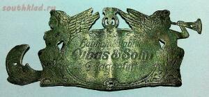 Надпись на шильдике - Gubas amp; Sohn Klagenfurt а вот самая верхняя надпись не разберешь, то ли baumamkafabrik, то ли baunamfafabrik, метал вроде не серебро пробы нет ни где может мельхиор? - IMG_20200126_094526.jpg