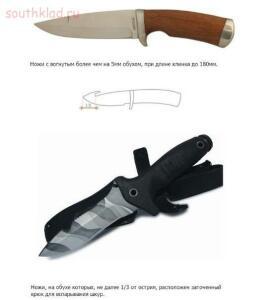 Штыки и ножи - не ХО2.jpg