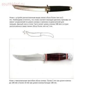 Штыки и ножи - не ХО3.jpg