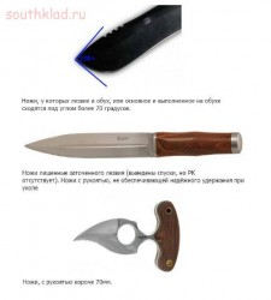 Штыки и ножи - не ХО5.jpg