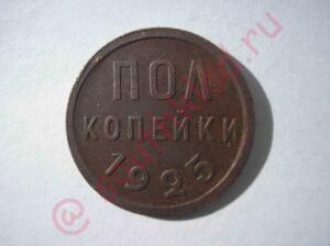 Сезон 2012 - P1.jpg