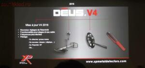 Новинки от XP Deus в 2016-2017 года. - SPT_dcfvynQ.jpg