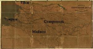 Кладоискатели Ставропольского края - stavropol-1889-sb.jpg