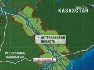 Кладоискатели Астраханской области и Калмыкии - 1380831_400_300_source.jpg