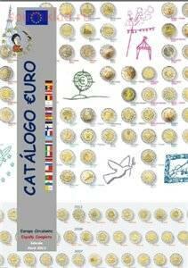 Каталог монет Euro 2013 - 603cc1ddbd1e.jpg