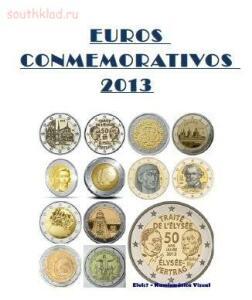 Полезные файлы по монетам Euro - 0221d555d1ec.jpg