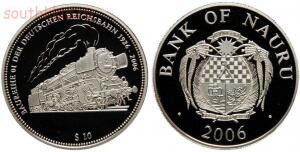 Необычные монеты - 9.jpg