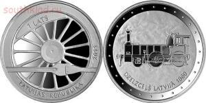 Необычные монеты - 11.jpg