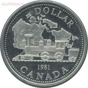 Необычные монеты - 12.jpg