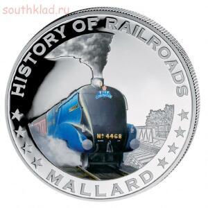 Необычные монеты - MALLARD 2011..jpg