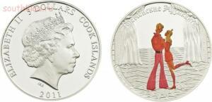 Необычные монеты - бременские музыканты.jpg