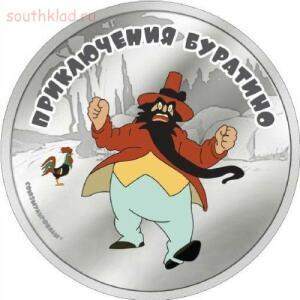 Необычные монеты - буратино3.jpg