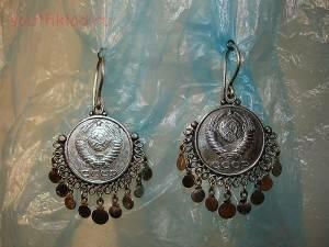 Необычные монеты - серьги6.jpg