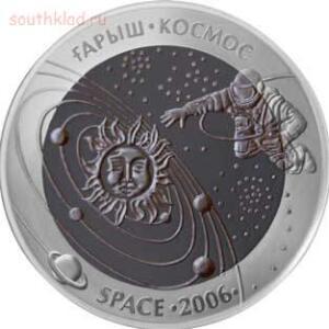 Необычные монеты - 3.jpg