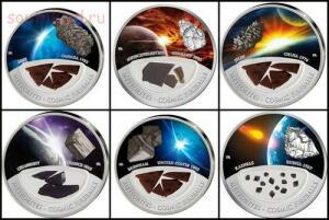 Необычные монеты - метеориты.jpg