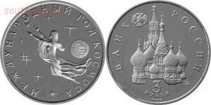 Необычные монеты - 8.jpg