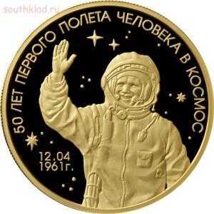 Необычные монеты - 13.jpg