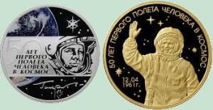 Необычные монеты - 14.jpg