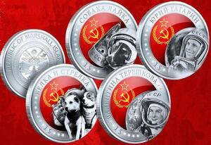 Необычные монеты - 25.jpg