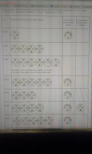 Справочник-определитель гильз и патронов - IMAG0527.jpg