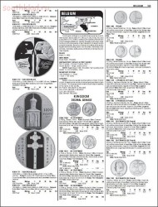 Все каталоги Krause - 5c31332950c446459f6546587ba24be4.JPG