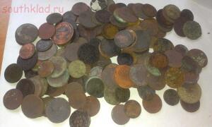 174 монеты империи - getImage.jpg