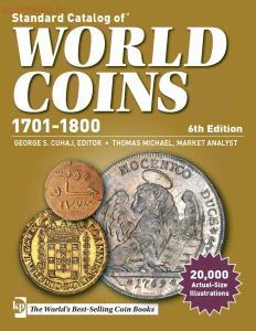 Все каталоги Krause - Standard Catalog of World Coins 1701-1800, 6th Edition CD  (1).jpg