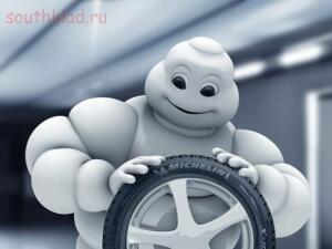 Немного о колесах и покрышках - логотип.jpg